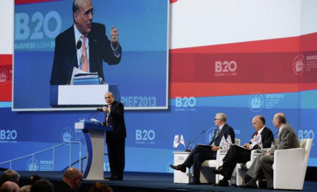El propósito de este evento es dar comienzo formal al proceso de sensibilización, conocimiento e inducción al G20, y en particular al B20.