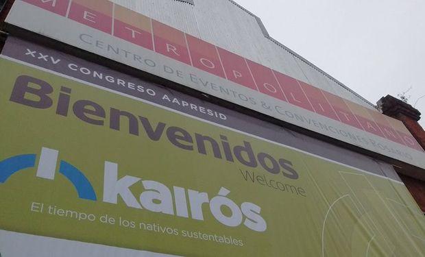 Especialistas y funcionarios del más alto nivel internacional vendrán a Argentina a participar de este encuentro.