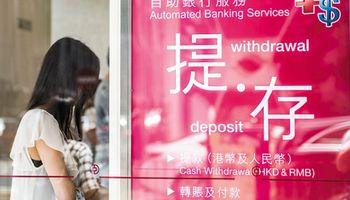 La banca informal pide rescate al gobierno chino para no quebrar
