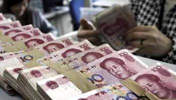 China busca impulsar el crecimiento de la economía