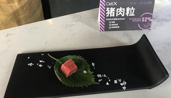 """""""El sabor es suave"""": la startup china CellX realizó una degustación de carne de laboratorio"""