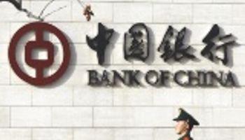 Deuda pública de China sube a un máximo de 250% del PBI