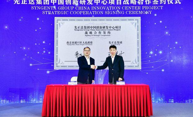 """Syngenta invierte US$ 230 millones para montar un """"Silicon Valley agrícola"""" en China"""