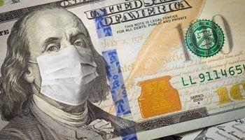Dolar blue hoy: a cuánto está de los $200 y qué opinan economistas