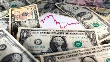 El Central baja el piso de la tasa de referencia y mantiene banda del dólar