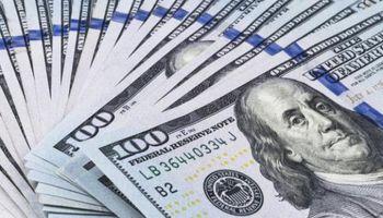 El dólar Banco Nación subió otros 50 centavos