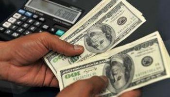Dólar oficial se negoció con una suba de dos centavos
