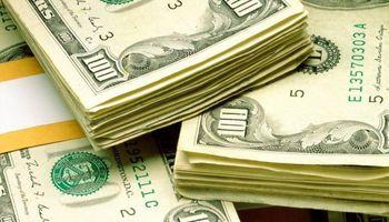 Fuerte baja del blue que cae 35 centavos a $ 11,80