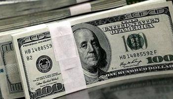 Dólar oficial operó estable a $ 8,01. Blue sube a $ 10,55
