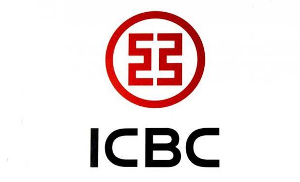 ICBC Argentina, Sponsor del Campo Argentino.
