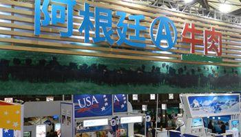 El IPCVA presente en la Sial de China