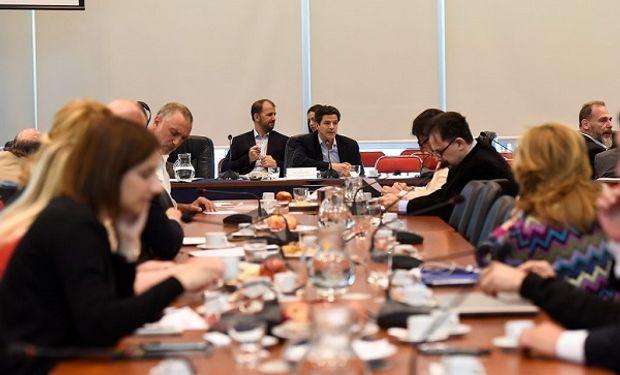 Comisión de Presupuesto de la Cámara de Diputados.