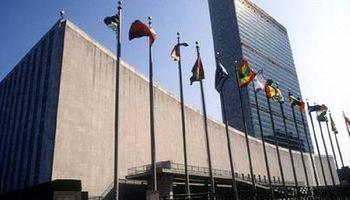 Para la ONU fallos a favor de buitres pueden golpear a todo el sistema financiero