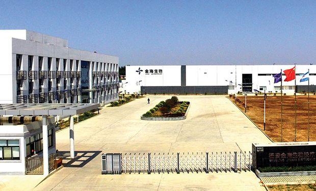 Esto convierte a Biogénesis Bagó en el primer laboratorio extranjero en producir en China.