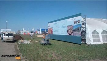 Gran expectativa a horas del inicio de AgroActiva 2015