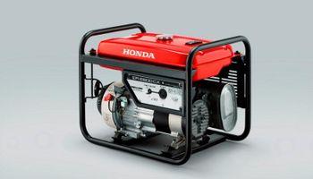 La división Productos de Fuerza de Honda renueva su identidad