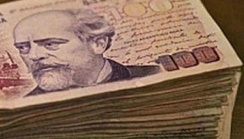 Renta financiera: el debate se enfoca en el impuesto a los plazos fijos