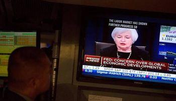 Fed: otra señal de que preparan suba de tasa